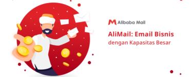 banner blog - alibaba mail- email bisnis dengan kapasitas besar
