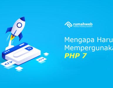 banner - Mengapa Harus Mempergunakan PHP 7